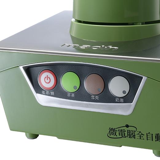 3 in 1 Bubble Tea Processor MADIN T 122