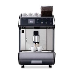 Jual Mesin Kopi SAECO Idea Restyle Coffee