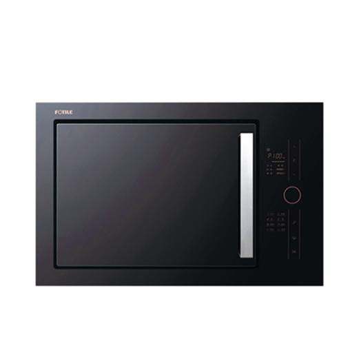 Jual Microwave Oven FOTILE HW25800K C2G