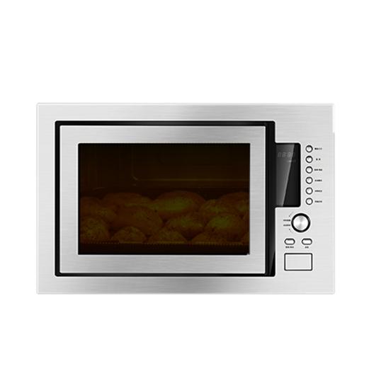 Jual Microwave Oven FOTILE HW25800K 01AG