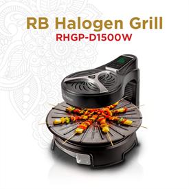 Jual Mesin Pemanggang Halogen Grill RB ELECTRONICS RH-GP D1500