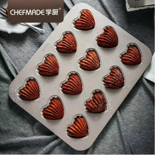 Loyang Madeline Love LISSE PREMIUM BAKEWARE Cake Mould 12 Cup