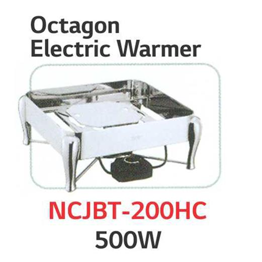 Jual Electric Warmer GETRA NCJBT 200HC