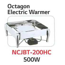 Jual Frame Electric Warmer GETRA NCJBT 200HC