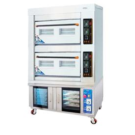 Jual Oven Roti GETRA RFL24 FJ10